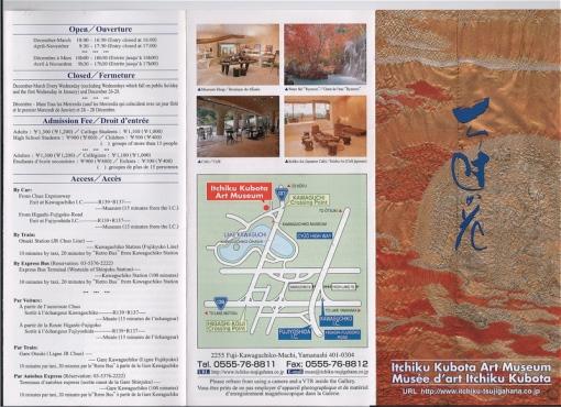 Itchiku Kubota art museum map 3